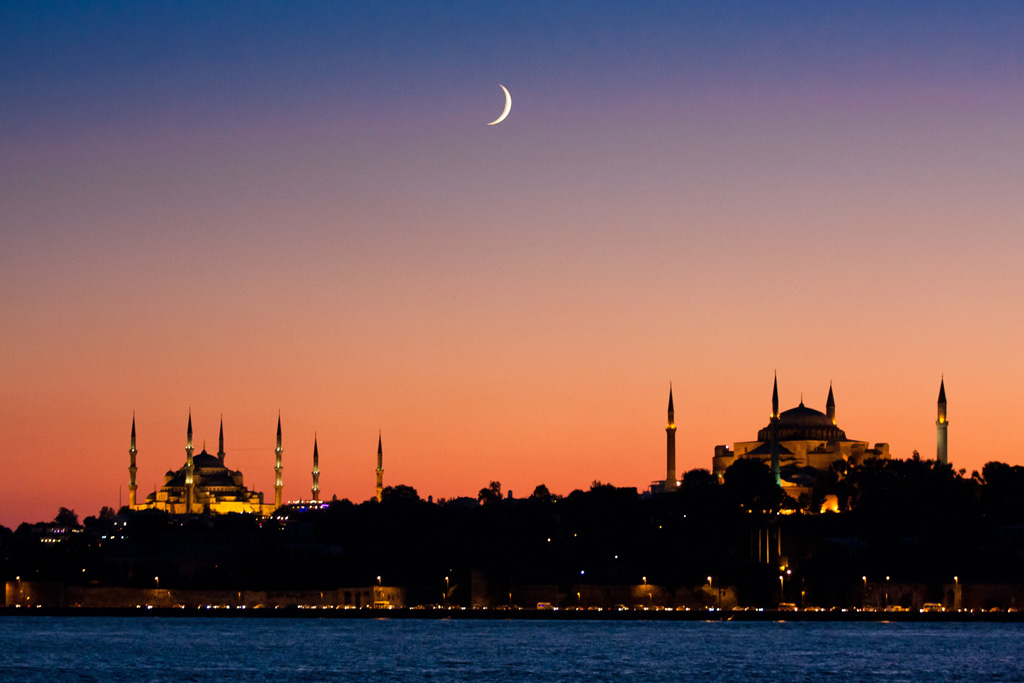 Permanent Link to İstanbul